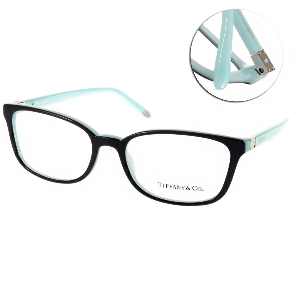 Tiffany&CO.眼鏡 經典愛情鎖系列/黑-蒂芬妮藍#TF2094 8055