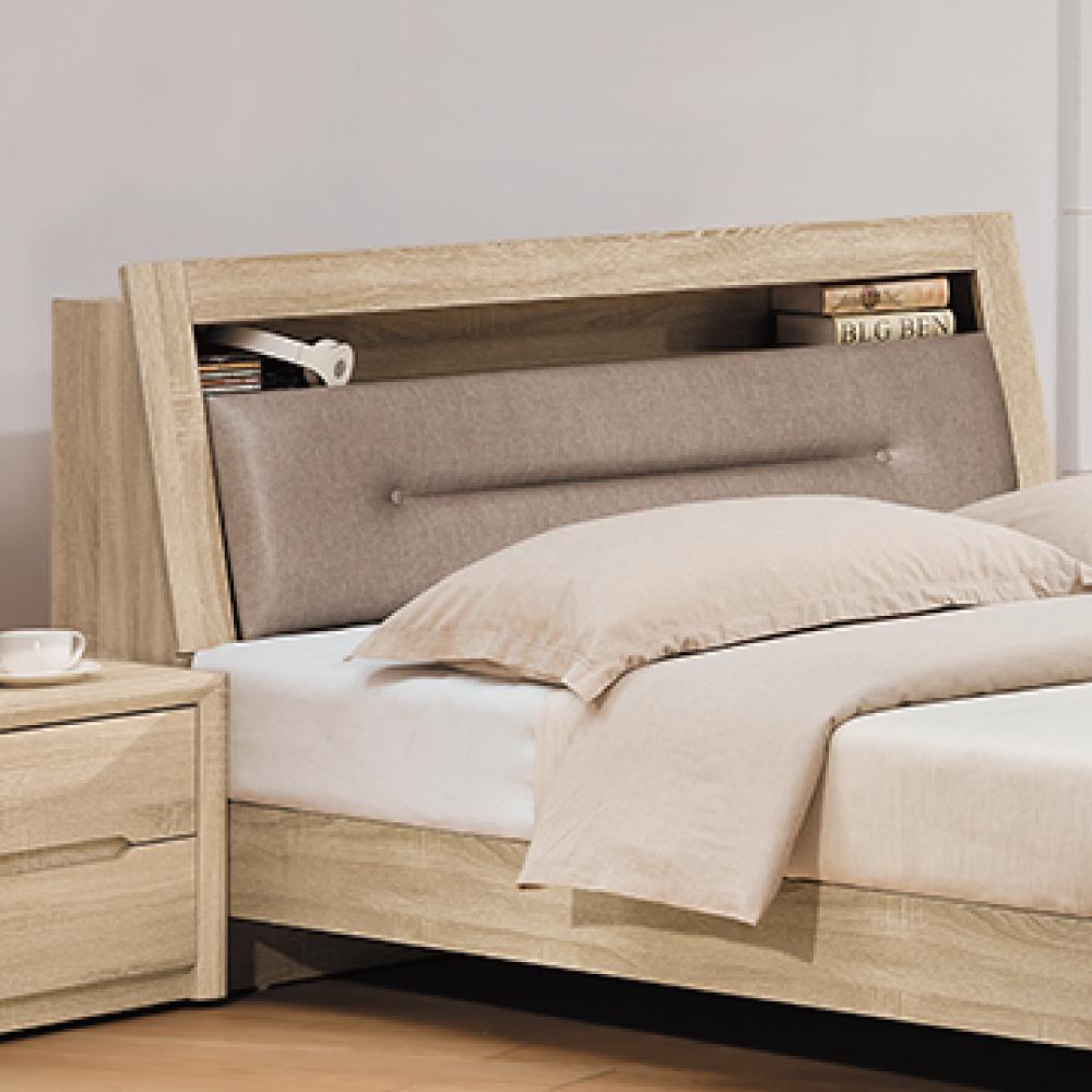 床頭箱 雙人5尺 奧蘭朵被櫥式床頭箱 品家居
