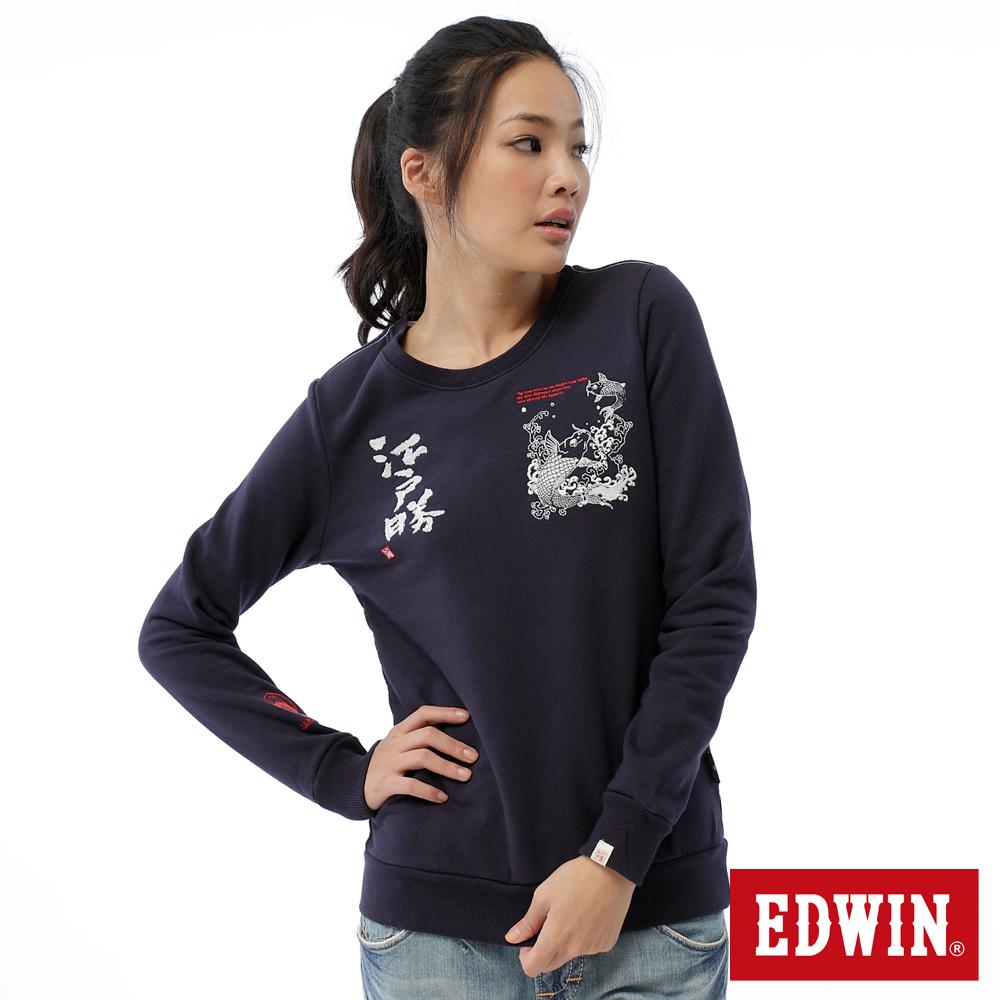 【EDWIN】江戶勝限量 鯉魚繡花圓領長T-女款(丈青)