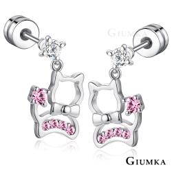 GIUMKA 可愛貓咪 栓扣式耳環-銀色A