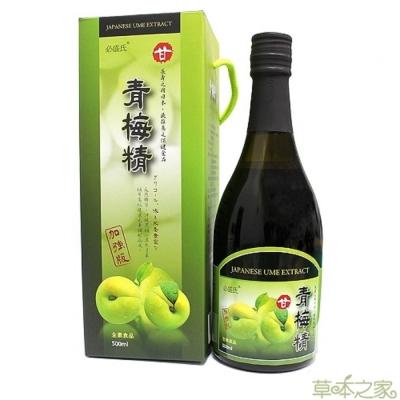 草本之家-青梅精500ml超大瓶X1瓶
