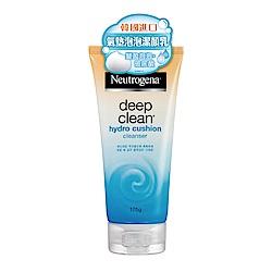 露得清  深層淨化氣墊泡泡保濕潔顏乳 175g