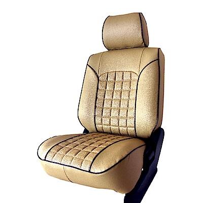 【葵花】量身訂做-汽車椅套-日式合成皮-開運格子-C款-雙前座