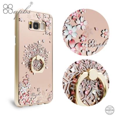 apbs Samsung Galaxy S8 施華洛世奇彩鑽鏡面指環扣手機殼-櫻...