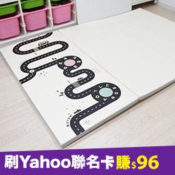 DreamB 折疊遊戲墊