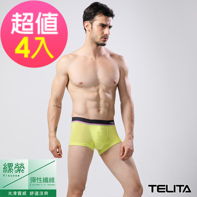 (超值4件組)男內褲 零觸感撞色運動四角褲/平口褲 前衛黃  TELITA