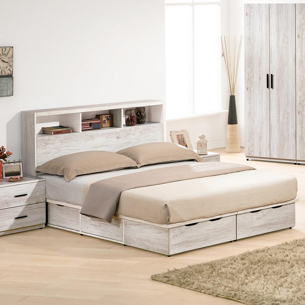 H&D 狄倫古橡木5尺床箱式雙人床台