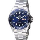 ORIENT 東方錶 WATER RESISTANT系列 藍水鬼潛水機械錶-41mm