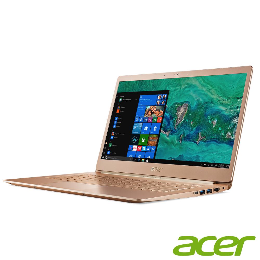 Acer SF514-52T-870J 14吋輕薄筆電(i7-8550U/8G/512G/蜂蜜金