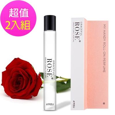 韓國APIEU 隨身滾珠香水10ml-玫瑰 (2入)