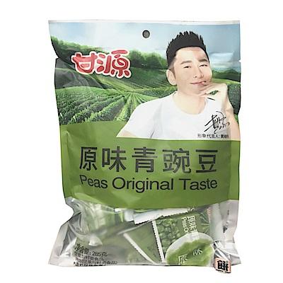 甘源 原味青豌豆(285g)