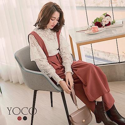 東京著衣-yoco 甜美可人可拆式吊帶打褶寬褲-S.M.L(共二色)