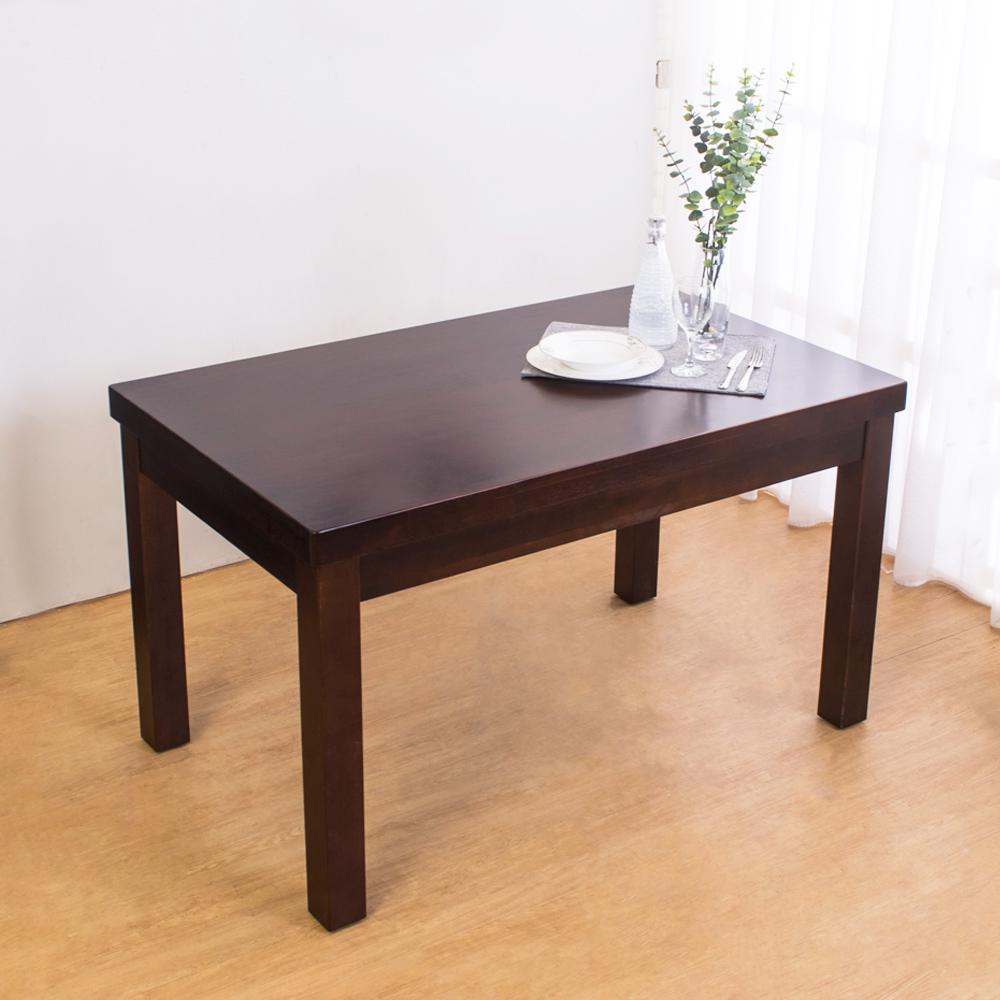 Bernice-亞歷4.3尺胡桃色實木餐桌-130x80x78cm