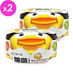 日本大王 抗菌濕紙巾2入組