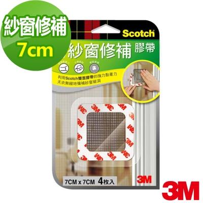 3M 紗窗修補膠帶(7x7cm/4片裝)