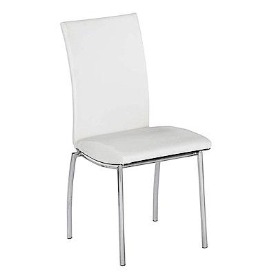 H&D 白色皮面椅 (寬41X深43X高90cm)
