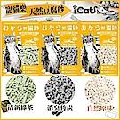 寵喵樂《環保天然豆腐砂》7L 四包組