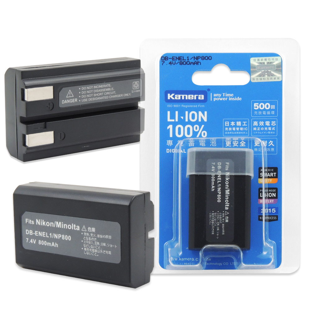 Kamera 佳美能 For Nikon EN-EL1/NP800 高容量鋰電池