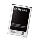 SAMSUNG GALAXY Note 3 / N9000 專用手機適用電池(密封包裝)