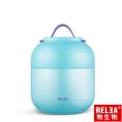香港RELEA物生物 Hello馬卡龍304不鏽鋼真空燜燒罐500ml(海鹽藍)