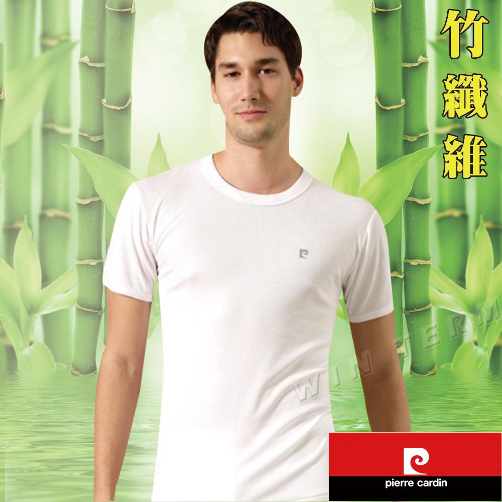 Pierre cardin皮爾卡登 抑菌消臭竹纖維圓領短袖(4件組)台灣製造