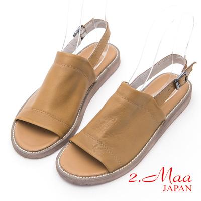 2.Maa - 仿舊風格休閒羊皮涼拖鞋 - 卡其
