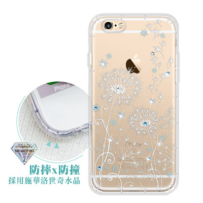 浪漫彩繪 iPhone 6s / 6 4.7吋 水鑽空壓氣墊手機殼(風信子)