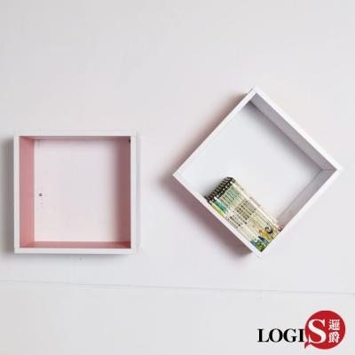 LOGIS邏爵 粉彩魔術口格子壁櫃 壁架 展示櫃-正方形兩入組