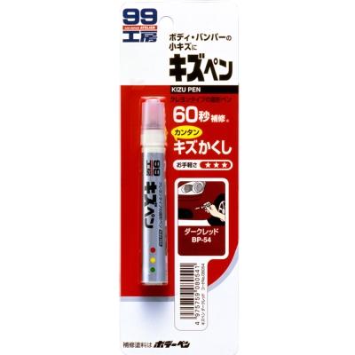 日本SOFT 99 蠟筆補漆筆(暗紅色)