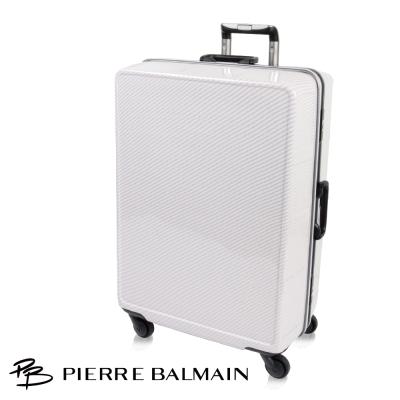 PB皮爾帕門 30吋 超輕量鋁鎂框鏡面 行李箱 - 加寬系列