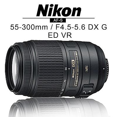 Nikon AF-S DX NIKKOR 55-300mm f/4.5-5.6G ED V