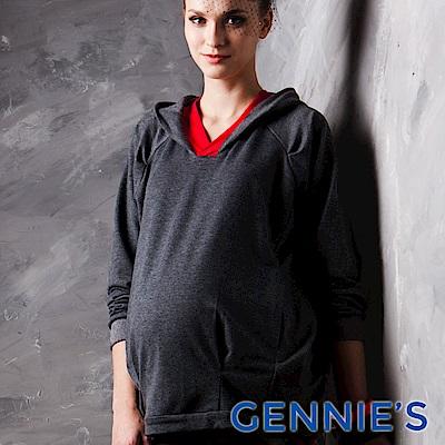 Gennies-010系列-簡約寬鬆連帽孕婦上衣(T3222)-紅/灰二色可選