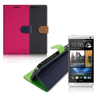 台灣製造 FOCUS HTC One M7 糖果繽紛支架側翻皮套