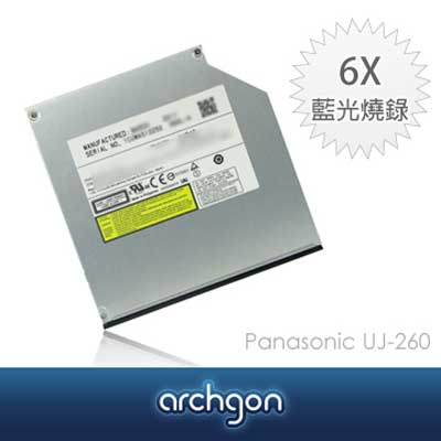 archgon-6X-Blu-ray-R-W-12-7mm-內接式藍光燒錄機UJ-260