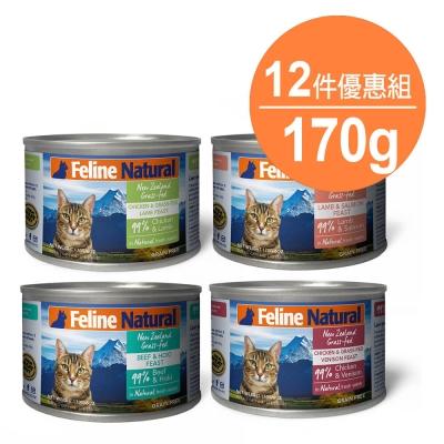 K9 99%生肉主食貓罐-170G-12件優惠組