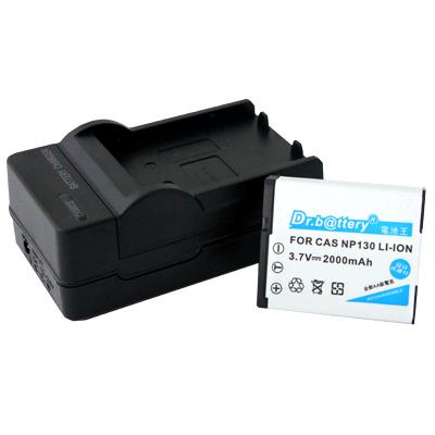 電池王 CASIO NP-130 高容量鋰電池+充電器組