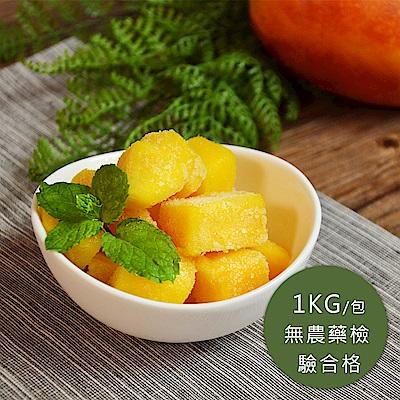 幸美生技-冷凍愛文芒果塊8包組(1000g/包)