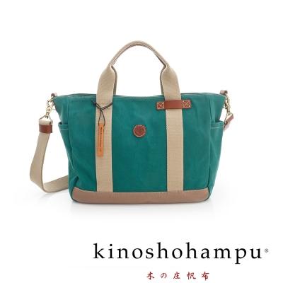kinoshohampu 休閒手提斜背二用托特包 淺綠