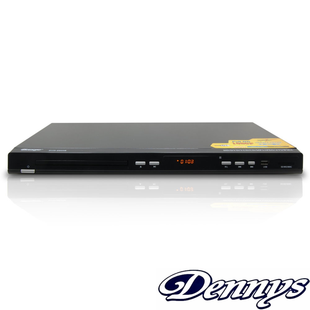 Dennys USB/SD/HDMI/DVD播放器(DVD-8900B)