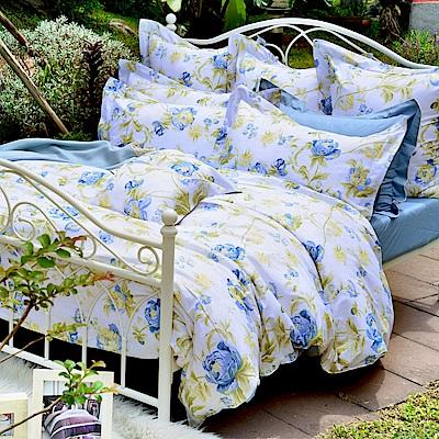 義大利La Belle 傾城花畔 特大純棉床包枕套組