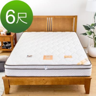 Boden-皇爵天絲乳膠護背硬式三線獨立筒床墊(適中偏硬)-6尺加大雙人