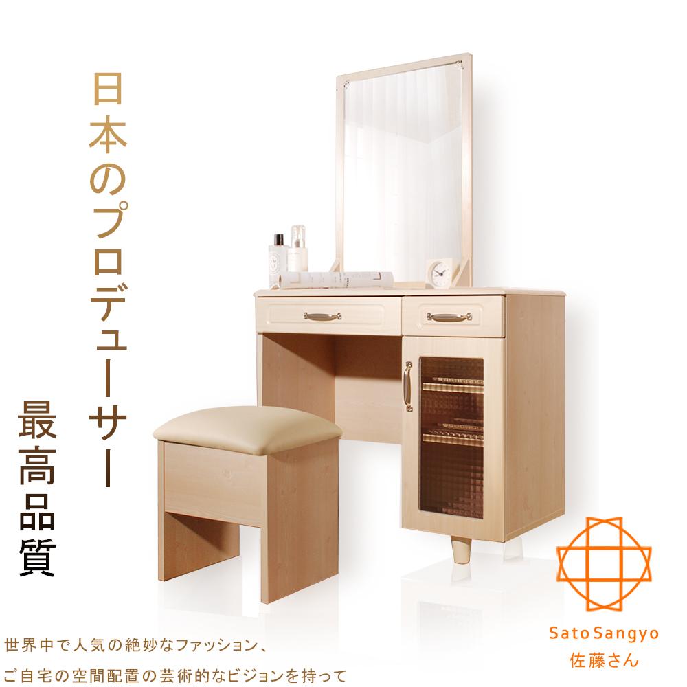 Sato - PURE三宅雙抽單門化妝桌椅組‧幅80cm
