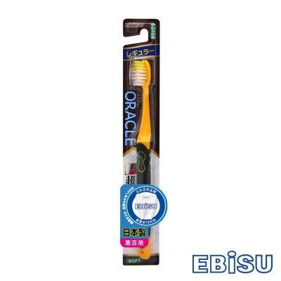 日本EBiSU牙周病對策超先細軟毛牙刷