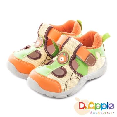 Dr. Apple 機能童鞋 微笑蘋果經典涼鞋款 橘