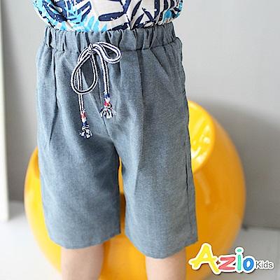 Azio Kids 短褲 條紋綁帶素面休閒短褲(灰)