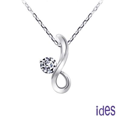ides愛蒂思 精選設計款30分E/VS2八心八箭車工鑽石項鍊/律動音符