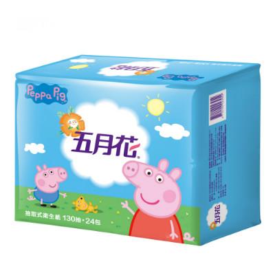 [限量搶購]五月花抽取式衛生紙130抽x72包/箱 佩佩豬版