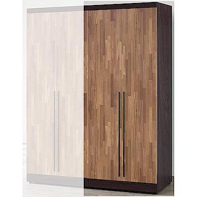 H&D 積層木2.5尺衣櫥 (寬76X深57X高203cm)