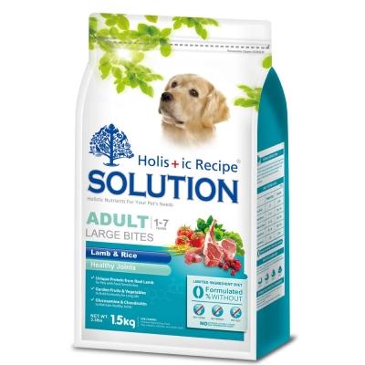 SOLUTION 耐吉斯 成犬 毛髮亮麗配方 羊肉&田園蔬菜 大顆粒 1.5公斤 X 1包