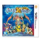 Pokemon 超不思議迷宮 - 3DS 日版 日文版